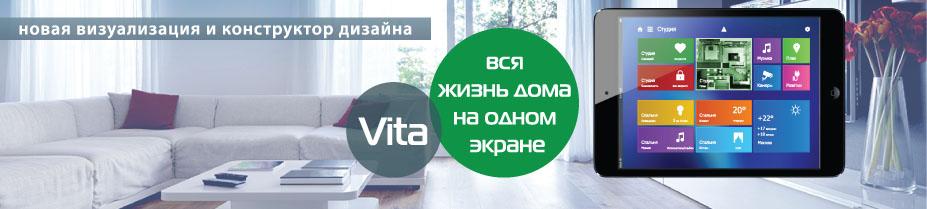 Vita_N